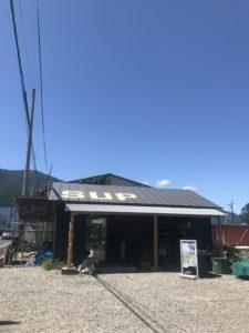 琵琶湖でサップ体験をするならワニベース