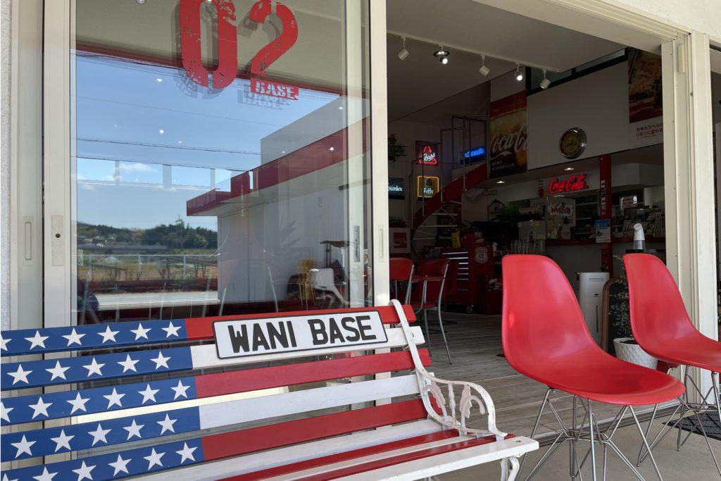wanibase-cafe