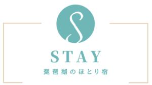 STAYアイコン