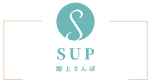 SUPアイコン