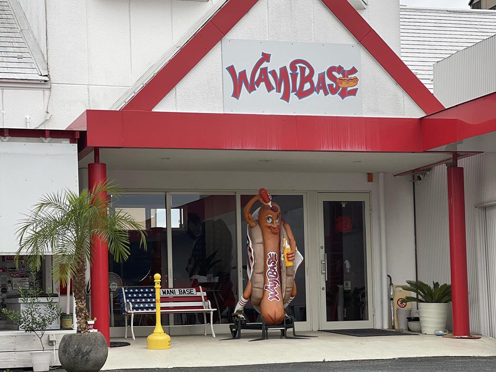 CAFE「WANI BASE」