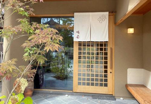 人気の御菓子処「嶋屋」さんの玄関